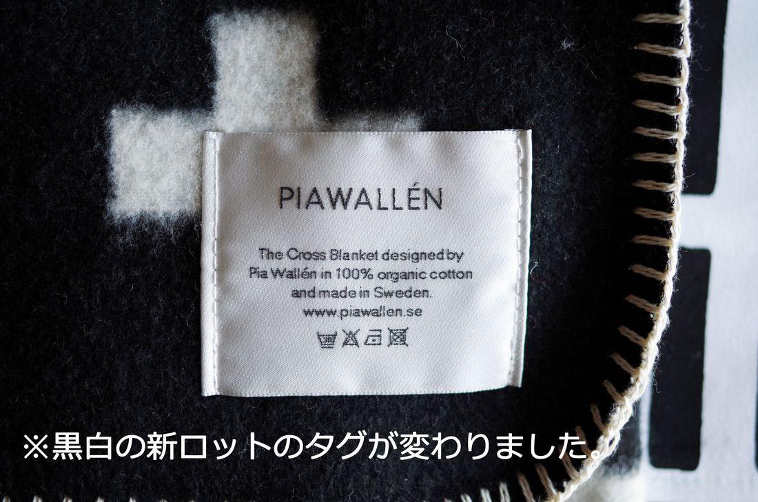 PIAWALLEN_BLA_L