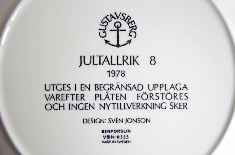 Gustavsberg_YearPlate19781
