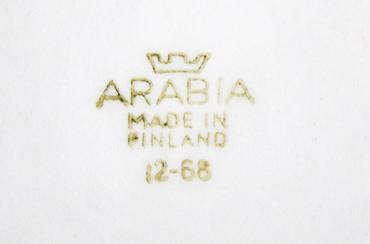 Arabi_Veera_185Bowl