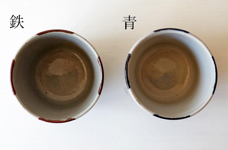 Sodeshi_IchimastuFreecup