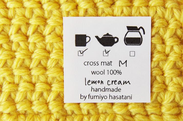Hasatani_WoolCrossMatM_Lemon19