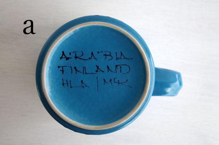 Arabia_HLAMuga1