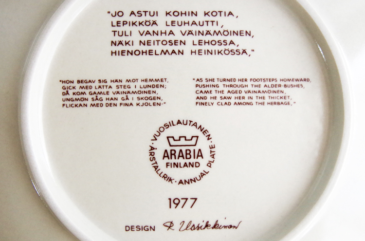 Arabia_KalevalaYearplate1977Boxa1