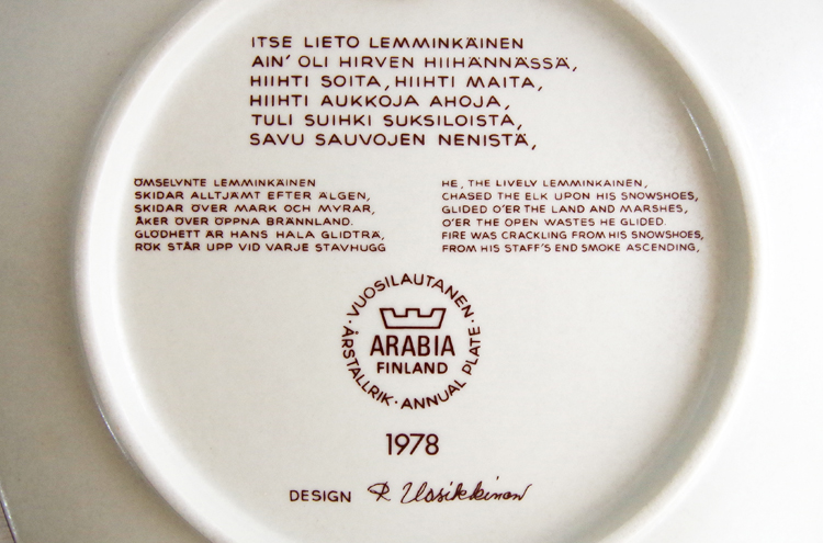 Arabia_KalevalaYearplate1978a1