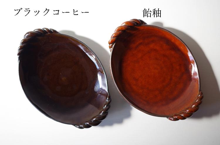 NFujii_DaenTainetsu