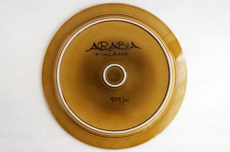 Arabia_Fructus33Platea1
