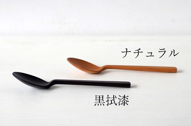 FSeisaku_Spoon15