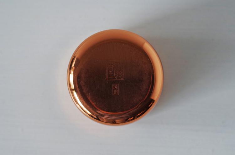 MiniChazutsu_Copper