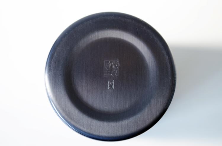 TsuchimeChazutsu_Copper
