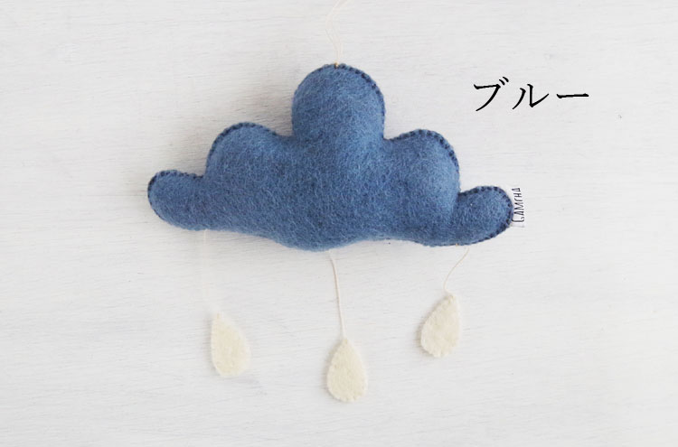 GAMCHA_CloudRain