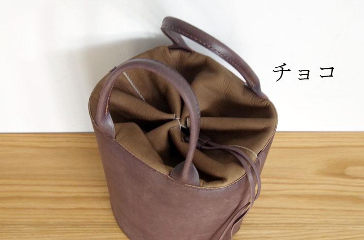 GrenMaruzokoBag