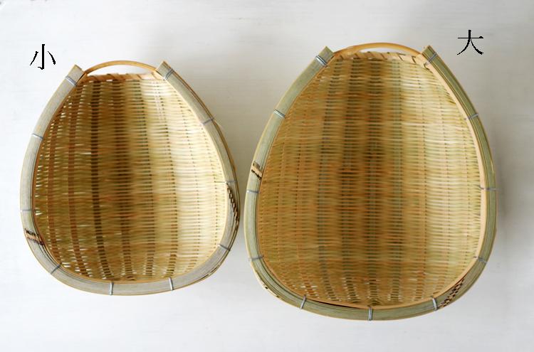 Komeagezaru