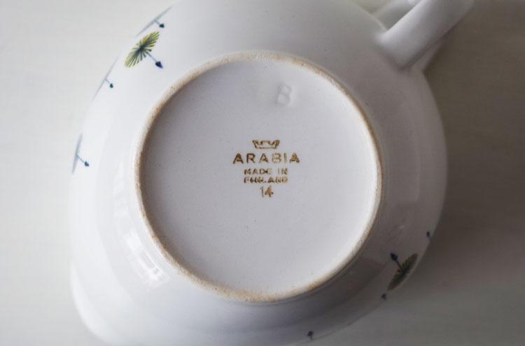 Arabia_HattaraSauceboat