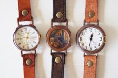 ipsilon_Watch16000