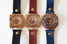 ipsilon_Watch17500